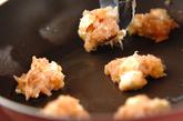 チーズ入りひとくちつくねの作り方2