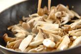 キノコのチーズ炒めの作り方1