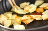 ジャガイモのマスタードクリーム炒めの作り方1