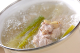 ゆで鶏の作り方1