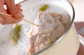 ゆで鶏の作り方2