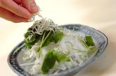 大根の梅肉ドレッシングサラダの作り方1