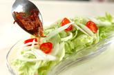 ベーコンレタスサラダの作り方3