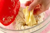 塩麹あんパンの作り方2