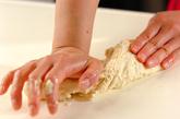 塩麹あんパンの作り方3