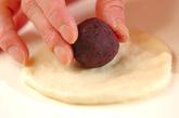 塩麹あんパンの作り方6