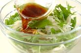 水菜と梨のサラダの作り方4