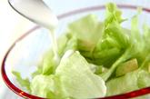 レタスのシーザーサラダの作り方1