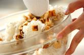 油揚げご飯の作り方1