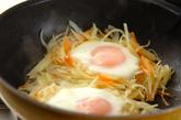 野菜の巣ごもり卵の作り方2