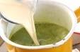 トロトロ抹茶豆乳の作り方2