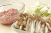 冬瓜と鶏団子のスープの作り方1