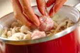 冬瓜と鶏団子のスープの作り方3