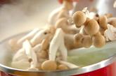 冬瓜と鶏団子のスープの作り方2