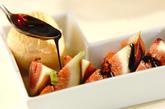 イチジクのバルサミコ風味デザートの作り方1