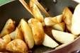 ジャガイモのチーズ焼きの作り方1