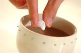 ホットマシュマロココアの作り方3