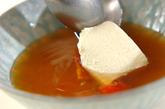 大葉とトマトの爽やか冷汁の作り方2