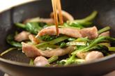 豚トロと小松菜のショウガ風味の作り方3