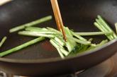 豚トロと小松菜のショウガ風味の作り方2