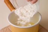 おつまみチーズシューの作り方1