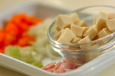 高野豆腐のミネストローネの作り方1