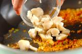 豆腐のチリソース煮の作り方1