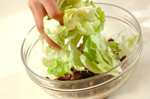 薄切り砂肝のサラダの作り方2