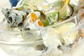 アボカドとカボチャのヨーグルトサラダの作り方1
