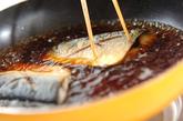 サバのみぞれ煮の作り方3
