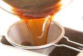 常夏の黒糖カンの作り方2