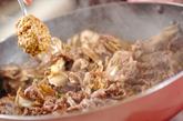 牛肉のマスタード炒めの作り方2