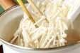 エノキのスープの作り方1