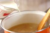おろし玉ネギのスープの作り方2
