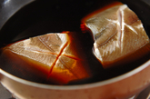 カレイの煮付けの作り方4