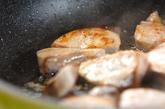 ハマチの照り焼きの作り方1