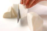 カブの塩昆布炒めの下準備1