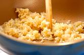 タコと玄米のキッシュの作り方1