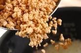 そぼろご飯のり巻きの作り方1