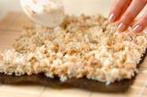 そぼろご飯のり巻きの作り方2