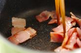 ベーコンのスープの作り方1