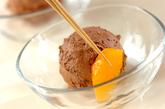 チョコアイスオレンジソースの作り方2