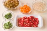 きんぴらご飯の作り方1