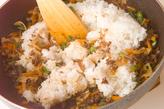 きんぴらご飯の作り方3