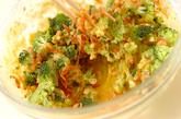 ブロッコリーのひとくちお好み焼きの作り方1