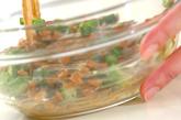 オクラ納豆素麺の作り方1