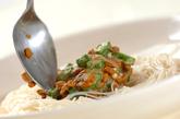 オクラ納豆素麺の作り方2
