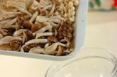 キノコナムルの韓国丼の作り方1