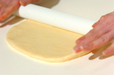 チョコロールの作り方16