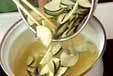 ナスと大葉のみそ汁の作り方1